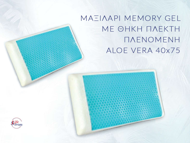 Μαξιλάρι Memory Gel